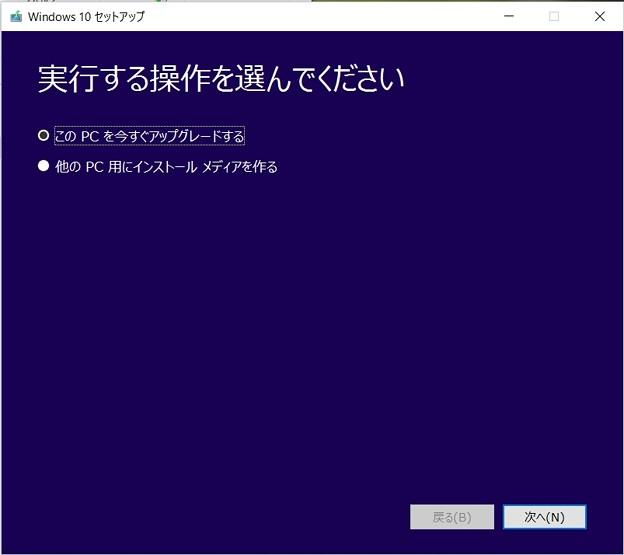 Photos: Windows10のダウンロード04