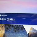 写真: Windows10アップデート_03