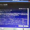 写真: Windows10アップデート_06