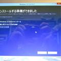 写真: Windows10アップデート_10