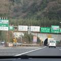 写真: 須磨料金所 トンネル