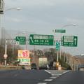 写真: 北神戸線分岐_02