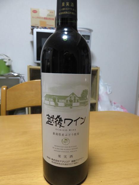 越後ワイン_02