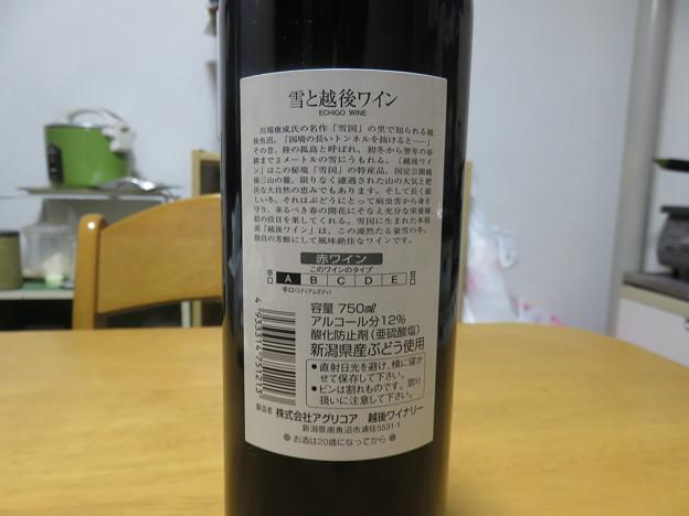 越後ワイン_03