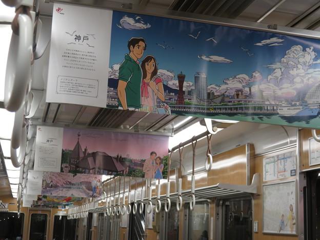 ラッピング電車 車内広告_01