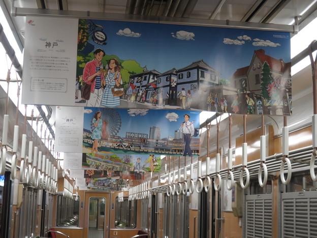 ラッピング電車 車内広告_02