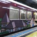 Photos: ラッピング電車 神戸バージョン_01