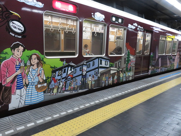 Photos: ラッピング電車 神戸バージョン_02