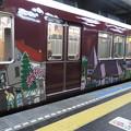 Photos: ラッピング電車 神戸バージョン_03