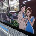 Photos: ラッピング電車 神戸バージョン_04