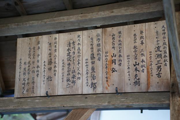 若宮神社_03