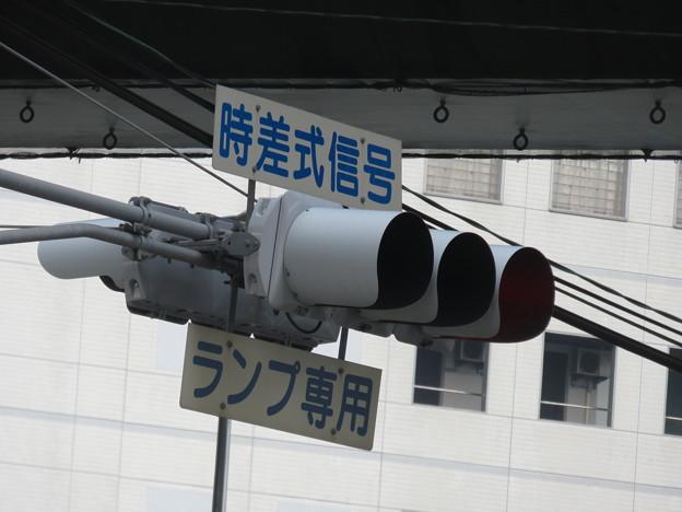 生田川IC ランプ専用信号_01
