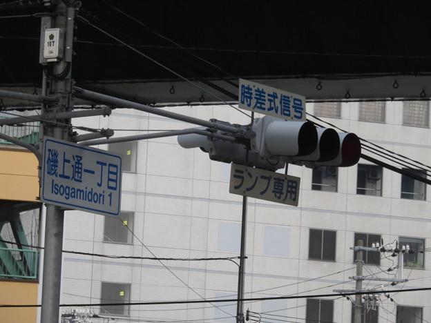 生田川IC ランプ専用信号_02