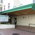 Photos: 東神戸病院