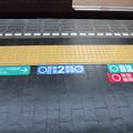 Photos: 新開地駅 ホーム案内_01