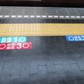 Photos: 新開地駅 ホーム案内_03