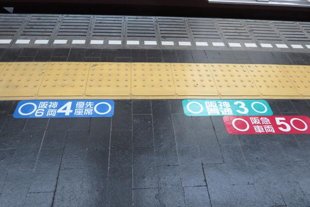 Photos: 新開地駅 ホーム案内_04