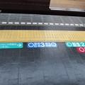 Photos: 新開地駅 ホーム案内_05