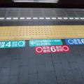 Photos: 新開地駅 ホーム案内_07