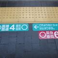 Photos: 新開地駅 ホーム案内_08