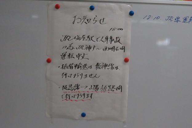 JR事故 阪神は振替輸送なし_02