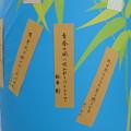 七夕の短冊_02