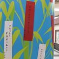 七夕の短冊_03