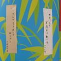 七夕の短冊_04