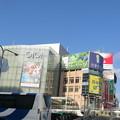 Photos: 青空とマルイ_01