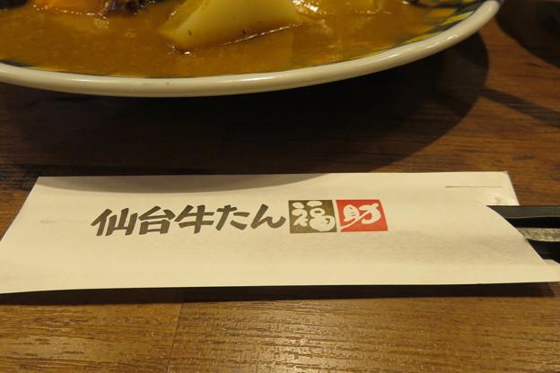 仙台牛タン 福助_01