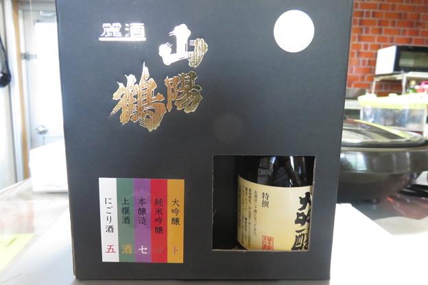 山陽鶴 5酒セット_01