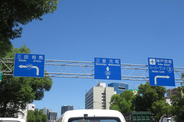 道路標識 神戸空港へ