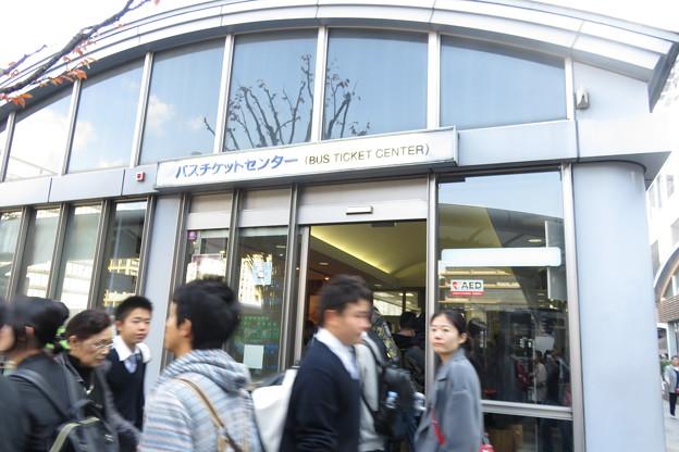 京都駅 バスチケットセンター_01