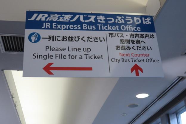 京都駅 バスチケットセンター_02