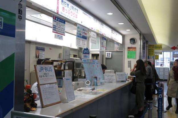 京都駅 バスチケットセンター_03
