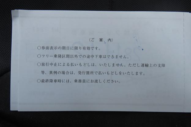 高雄フリー乗車券_02