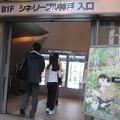 シネ・リーブル神戸 入口