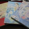 Photos: 漫画 この世界の片隅に_01