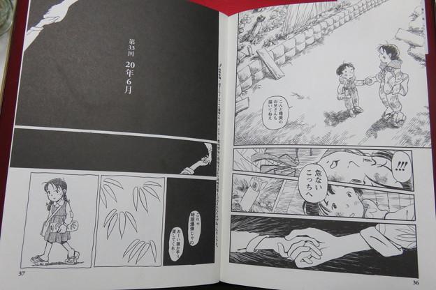 漫画 この世界の片隅に_07
