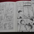 Photos: 漫画 この世界の片隅に_10
