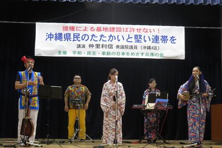 ゆがふバンド 演奏_01
