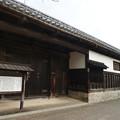 Photos: 香川家長屋門