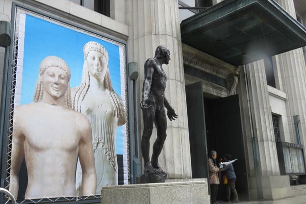 古代ギリシャ展_04