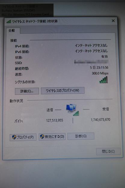 無線LAN インターネット接続なし_03