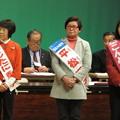 県党会議 小選挙区候補_01