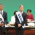 県党会議 小選挙区候補_02