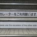 神戸電鉄 乗り換え案内_03