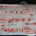 豚の助 スタンプカード_01