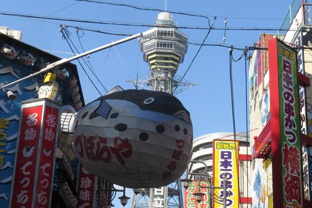 通天閣と大阪の街_02
