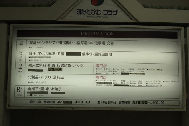 湊川ダイエー_02